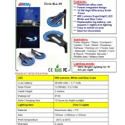 SLL_04_ALL-IN-ONE_-SOLAR-STREET-LIGHT-by-AMS-SOLAR-page0001